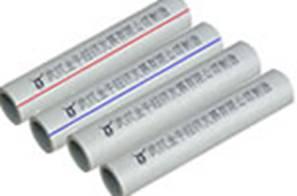 PP-R塑铝稳态管